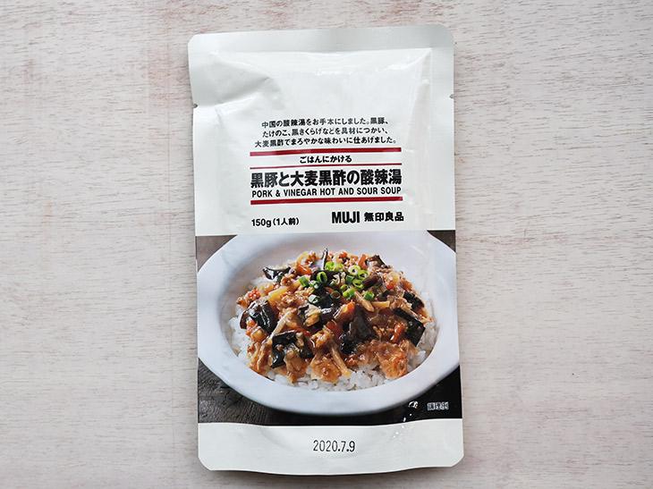 「黒豚と大麦黒酢の酸辣湯」150g(1人前)290円