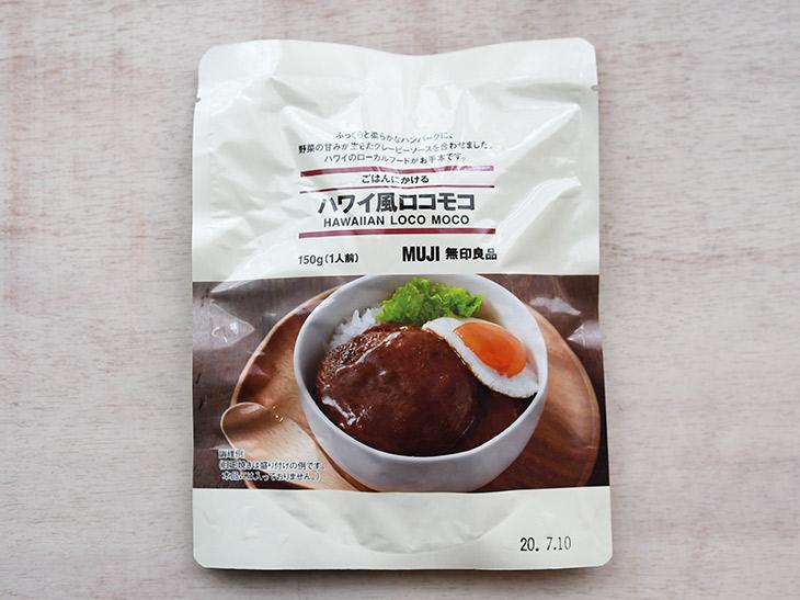 「ハワイ風ロコモコ」150g(1人前)390円