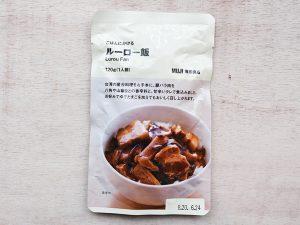 「ルーロー飯」120g(1人前)350円
