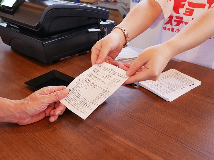注文表にチェックを入れ、レジに持っていき、支払いと商品の受け取り