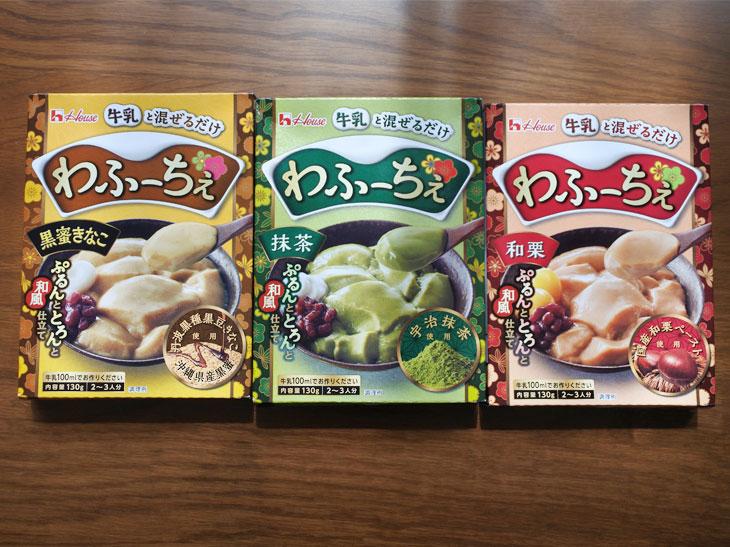 わふーちぇ(194円)