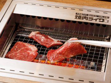 池袋に『焼肉ライク』が9月9日にオープン。290食限定で焼肉セットが290円に!