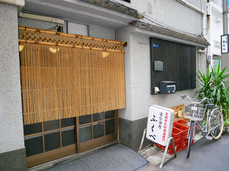 昭和の面影が残る店の外観。東京駅、日本橋駅ともに徒歩3分圏内。縄のれんが目印