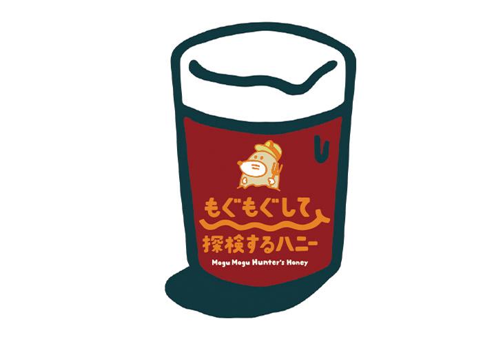500円(紙コップ)