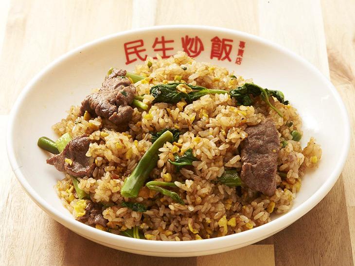 牛肉炒飯(ニョウロウチャオファン) 1000円