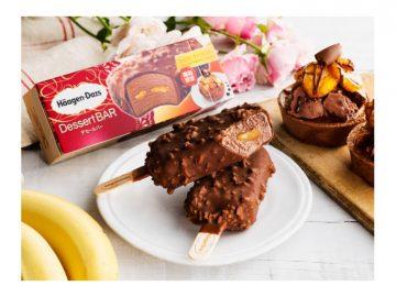 ハーゲンダッツの新作! 焦がしバナナの濃厚さがクセになる「ショコラバナナクロッカン」に注目!