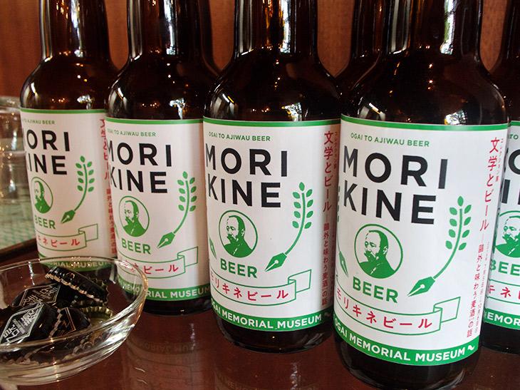期間限定! 『文学とビール』展で森鴎外と味わう麦酒「モリキネビール」とは?