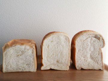 1本360円の食パンで超幸せな気分。荻窪駅前の街パン屋さん『Honey』の「もちもち角食パン」がスゴい!