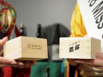 10月1日は日本酒の日! 日本最大級のお酒イベント「日本酒で乾杯 WEEK」が東京・恵比寿で開催