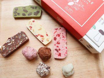 """チョコレートの大革命! 浜田山にオープンした『Quon』の""""テリーヌチョコ""""が衝撃の美味しさだった"""