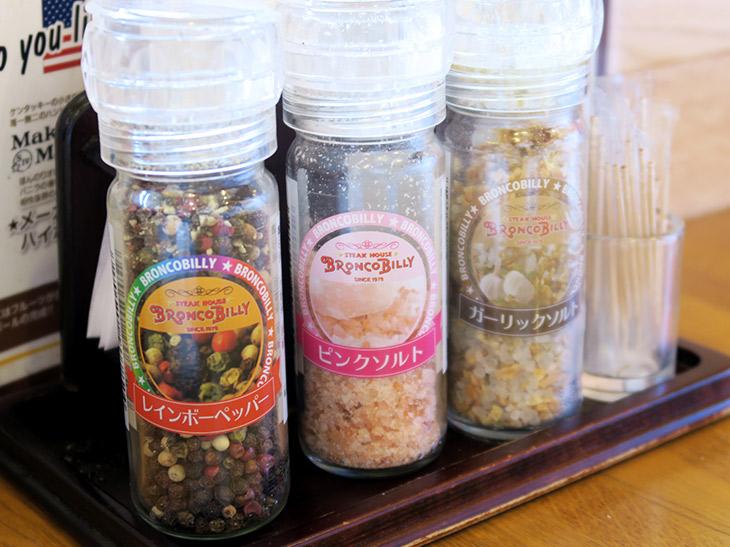 これらの調味料はすべて自社オリジナル。ごはん用のふりかけもオリジナルで用意しており、商品化を望む声もあるそうだ