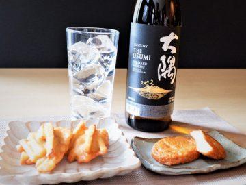 焼酎の新しい世界を切り開く! 独自製法の本格芋焼酎「大隅〈OSUMI〉」の魅力を探りに、鹿児島に行ってきた