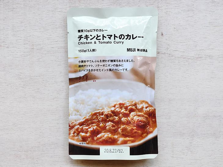 糖質10g以下のカレー「チキンとトマトのカレー」150g(1人前)350円、エネルギー:127kcal、脂質:5.3g、炭水化物:5.1g、糖質3.15g