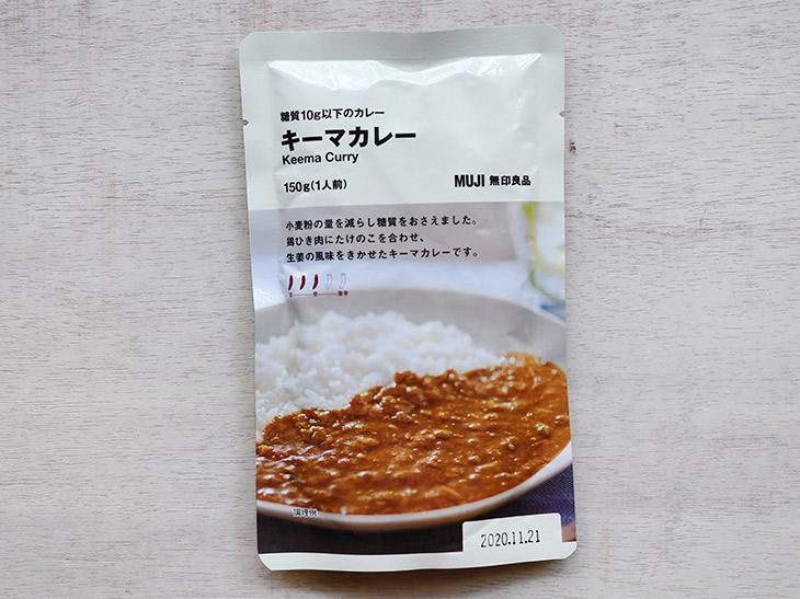 糖質10g以下のカレー「キーマカレー」150g(1人前)350円、エネルギー:121kcal、脂質:5.4g、炭水化物:10.7g、糖質:7.8g