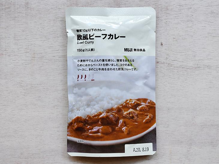 糖質10g以下のカレー「欧風ビーフカレー」150g(1人前)350円、エネルギー:101kcal、脂質:3.0g、炭水化物:12.0g、糖質:6.45g