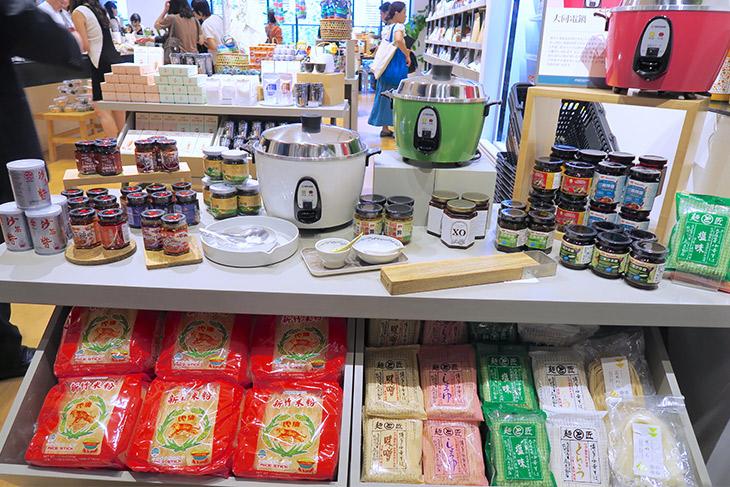 大同電鍋を店頭で買える場所が日本では限られているので、実物を見てから購入できるのはありがたい