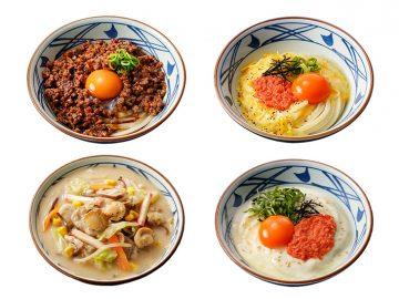 食べなきゃ損! 丸亀製麺の「釜玉うどん祭」で食べたい限定「釜玉うどん」4品