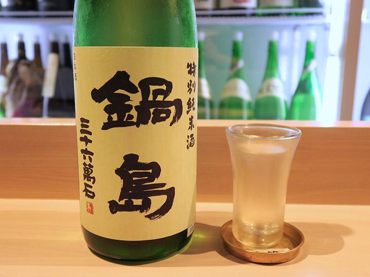 富久千代酒造はインターナショナル・ワイン・チャレンジ(IWC)2017 SAKE部門 純米醸造酒の部で金賞を受賞している。「鍋島 特別純米酒」(520円)は、鍋島ブランドでは定番の1本