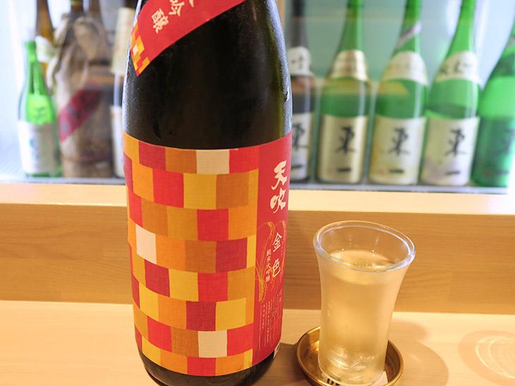 天吹酒造の「天吹 純米大吟醸 金色」(680円)は、今回飲んだなかでは甘みがもっとも強く、お米のふくよかな味わいを感じた