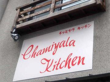 チャミヤラキッチン 看板