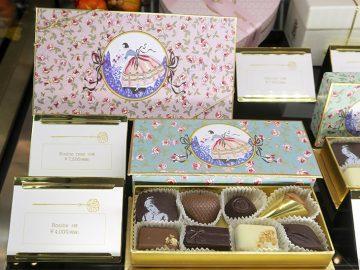 製造から36時間内にベルギーから空輸! 王室御用達チョコ「マダムドリュック」が東京で買えるって知ってた?