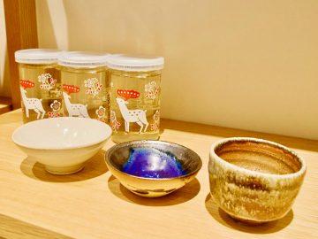日本酒がもっと美味しくなる酒器はどれ!? 日本橋「旅する日本市 東北」で購入したい魅力的な「酒器」3選