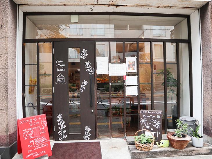 都営三田線「白山」駅から徒歩3分。カフェ風の可愛らしいお店