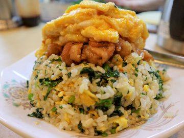 まさに唯一無二の味! 東京で一度は食べておきたい「絶品チャーハン」4選