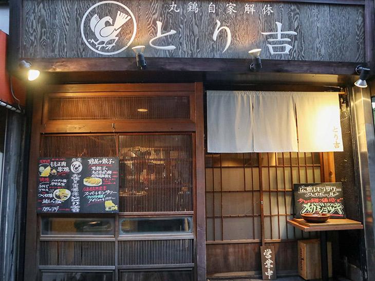 JR荻窪駅徒歩1分の路地裏にある京都の町家風の入口。カウンターとテーブル席があり、1人でも気軽に入れます。2014年3月10日オープン