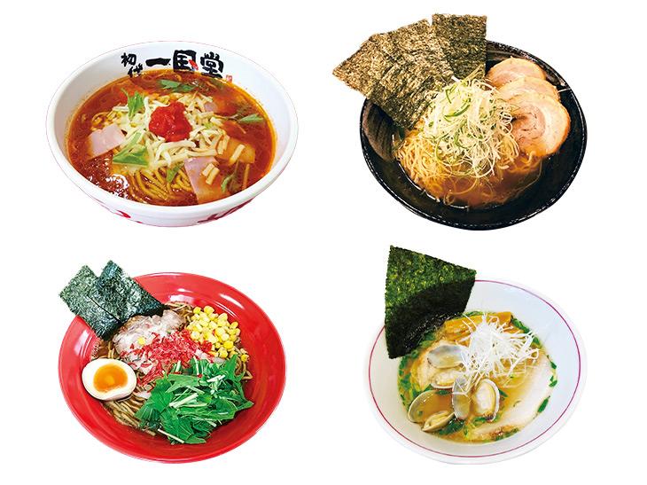 No.1ラーメンはどれ!? 「さがみはらぁ麺グランプリ」で食べたい絶品ラーメン10選