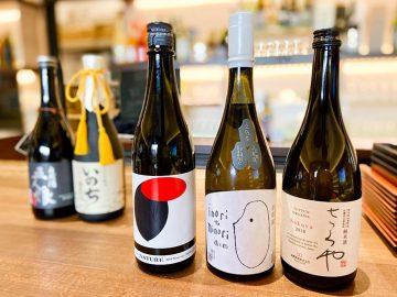 この冬は日本酒も自然派にこだわりたい! 『日本の酒情報館』で買える「bio酒」とは?