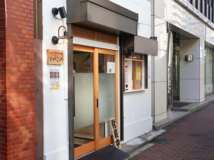 JR飯田橋駅から徒歩5分ほどの目白通り沿いにあります