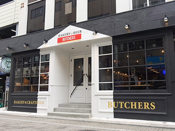 Bakery & Beer Butchers