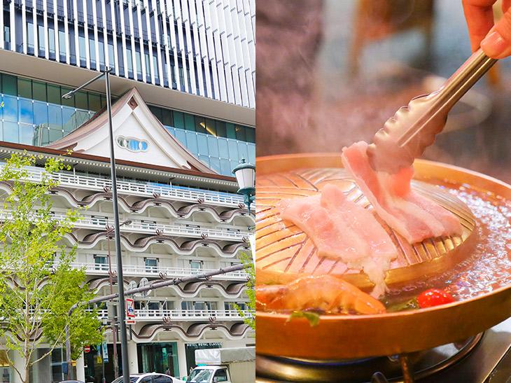 """大阪出張がもっと楽しくなる! 新ランドマーク「ホテルロイヤルクラシック大阪」に泊まって食べ歩く""""座裏""""の楽しみ方"""