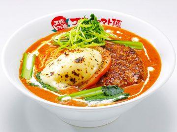 チーズバーグ×トマト麺の禁断コラボ! 『太陽のトマト麺』に「絶品チーズバーグクリームトマト麺」が登場