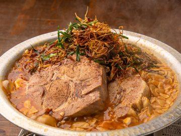 2019年のトレンド鍋「ラーメンインスパイア鍋」とは? 話題の鍋が味わえる東京の注目店5選