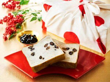 完全予約制の高級食パン専門店『嵜本』から、お年賀限定「丹波黒豆と和三盆の食パン」が登場