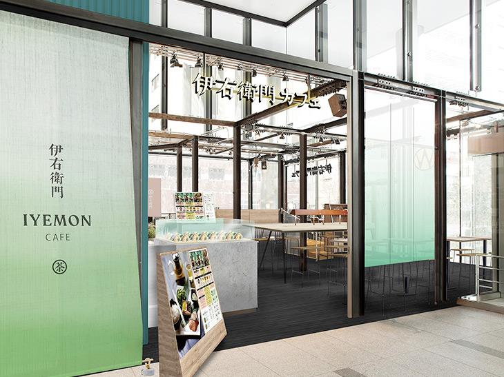 日本茶を使ったスイーツやドリンクが堪能できる『伊右衛門カフェ』が川崎と品川にオープン。その魅力とは?