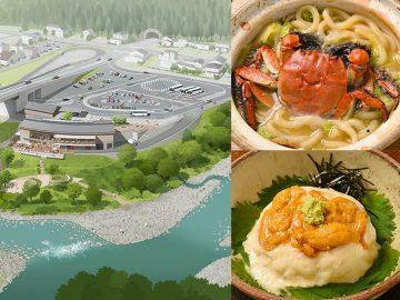 唯一無二の伊豆グルメが勢揃い! 食と自然のテーマパーク「道の駅 伊豆月ヶ瀬」の魅力とは?