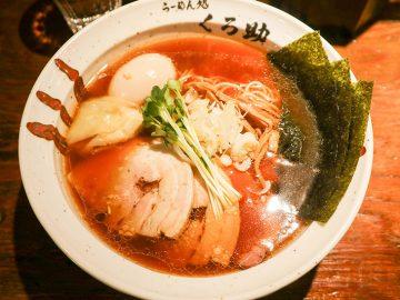 注目のラーメン店『くろ助』が新高円寺にオープン。絶品「醤油ラーメン」を食べてきた