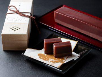 鎌倉土産の新定番はコレ! 『Chocolaterie CALVA』の和テイストのショコラとは?