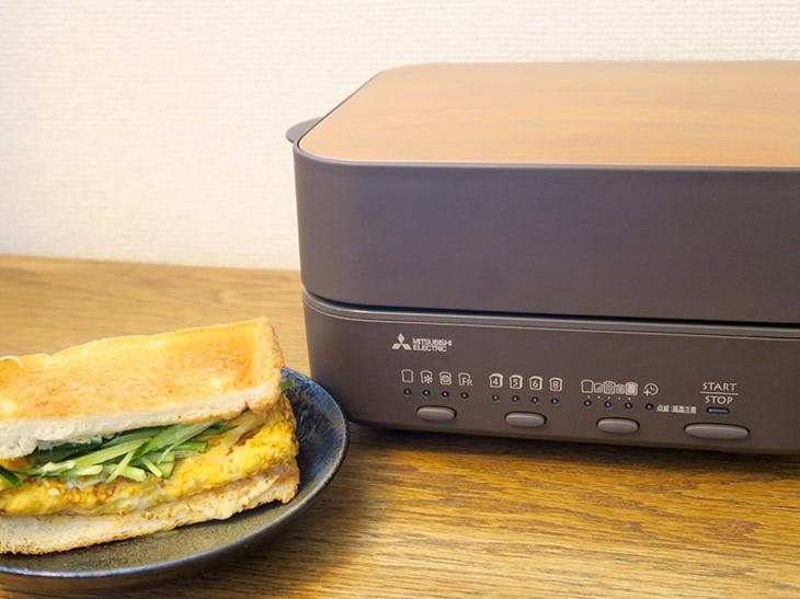 3万円超えの高級トースター「三菱ブレッドオーブン」は買いか? 最高のサンドイッチを作ってみた