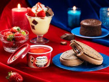 令和元年最後のハーゲンダッツ! 「苺とブラウニーのパフェ」と「フォンダンショコラ」を食べてみた