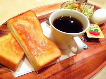 有楽町「交通会館」に残るレトロ喫茶『阿蘇』で、心温まるモーニングを食べてきた