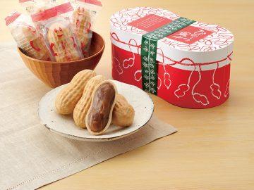 老舗の和菓子屋『なごみの米屋』の「ぴーなっつ最中」