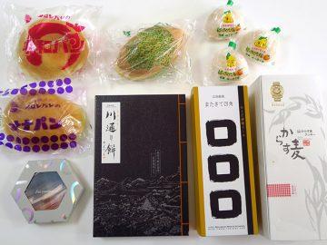 広島県民にとっては常識!? 広島空港で買いたい「ローカルお土産」8選