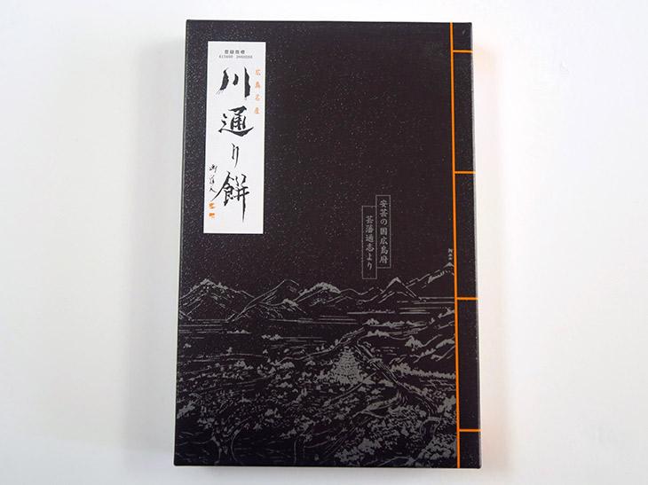 亀屋の「川通り餅 1段(15個入り)」(730円)は、広島空港福屋ショップで購入