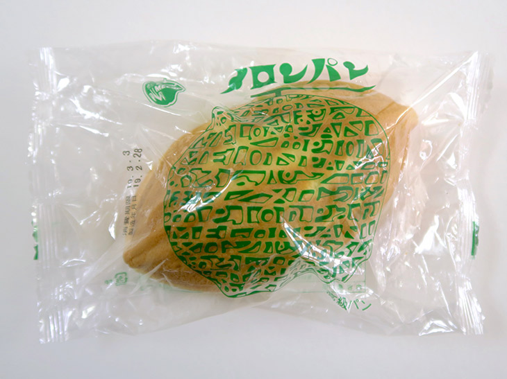 メロンパンの「メロンパン」(201円)は、広島空港福屋ショップで購入