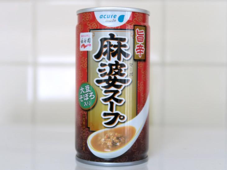 「旨辛 麻婆スープ」140円はアキュアの自販機だけでなく、アキュア公式オンラインショップでも購入可能