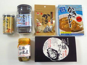 出張や帰省の際に絶対買いたい! 広島空港で買えるおすすめ「牡蠣土産」6選
